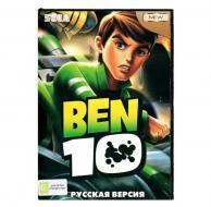 Ben 10 (Sega)