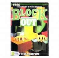 Block Out (Sega)