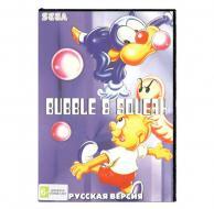 Bubble and Squeek (SEGA)