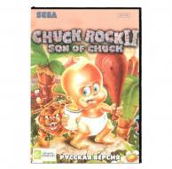 Chuck Rock II: Son of Chuck (SEGA)