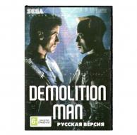 Demolition Man (SEGA)
