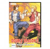 Double Dragon 2 (Sega)
