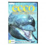 Ecco the Dolphin (Sega)