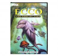Ecco - The Tides of Times (Sega)