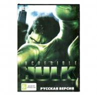 The Incredible Hulk (SEGA)