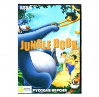 Jungle Book (Sega)