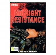 Midnight Resistance (Sega) лицевая сторона