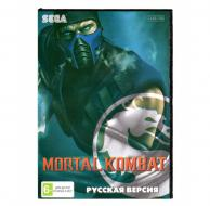 Mortal Kombat (Sega)