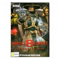 Mortal kombat 8 (Sega)