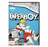 Paperboy (SEGA)