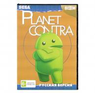Planet Contra (Sega)