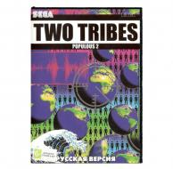 Populous 2: Two Tribes (SEGA)