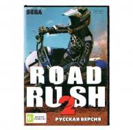 Road Rash (Sega)