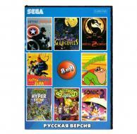 Сборник 8 игр в 1. Хит продаж (Sega)