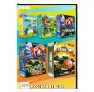 """Сборник """"Марио-Танчики"""", 5 игр (Sega)"""
