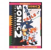 Sonic 2 / Соник 2