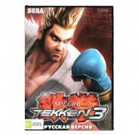 Tekken 3 (Sega)