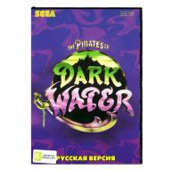 The Pirates of Dark Water (Sega)