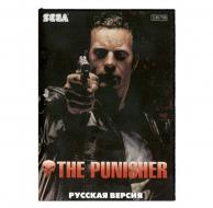 The Punisher (SEGA)