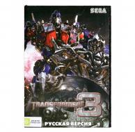 Трансформеры 3 (Sega)