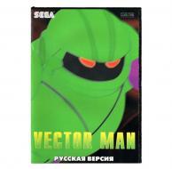 Vectorman (Sega)