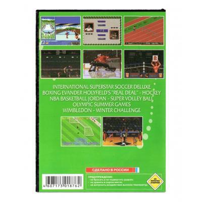 Спортивный сборник 8 в 1 (Sega) задняя сторона