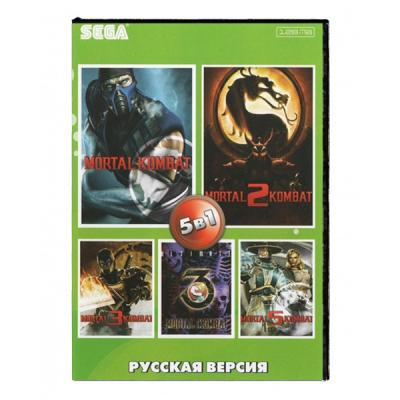 Mortal Kombat 5 в 1 (Sega) лицевая сторона