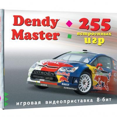 Dendy Master + 255 игр