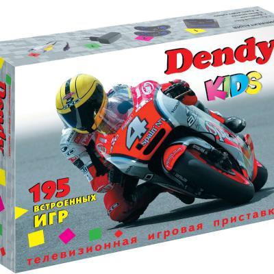 Dendy Kids + 195 игр