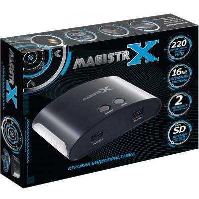 Sega Magistr X 220 игр