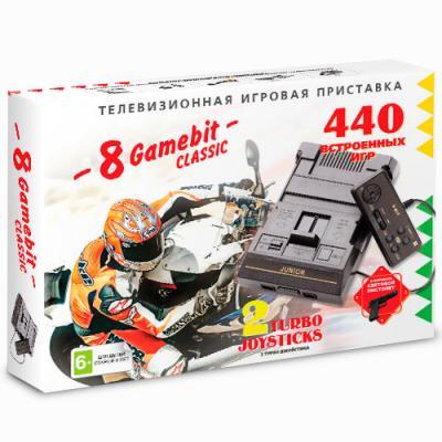 8bit Classic White 440 игр + пистолет