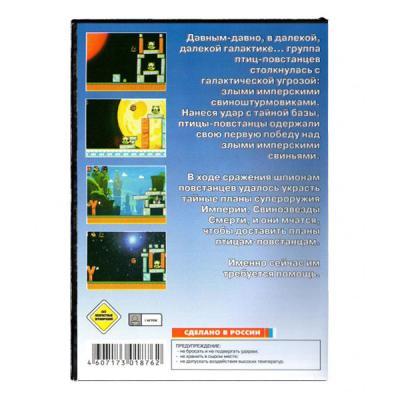 Angry Birds: Star Wars (Sega) задняя сторона картриджа
