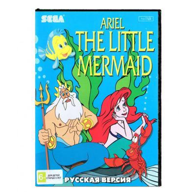 Ariel The Little Mermaid (Sega)