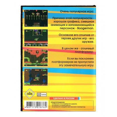 Бугермен / Boogerman (Sega) задняя сторона картриджа