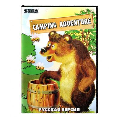 Camping Adventure (Sega)