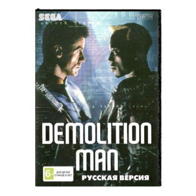 Demolition Man (SEGA)