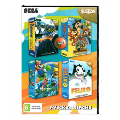 Сборник игр Dendy (Sega) лицевая сторона