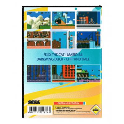 Сборник игр Dendy (Sega) задняя сторона