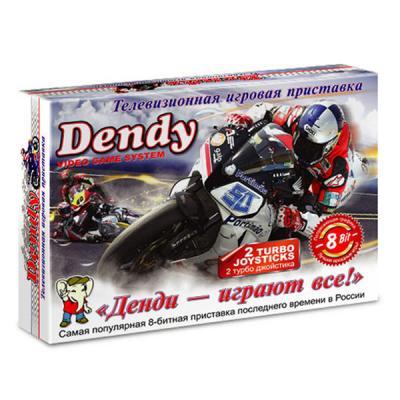 Dendy Junior™ с пистолетом