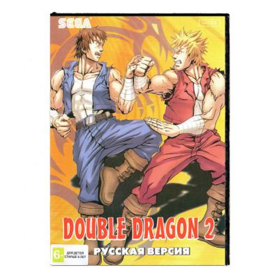 Double Dragon 2 (Sega) 1