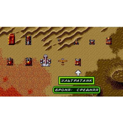 Dune 2 Battle For Arrakis (Sega)