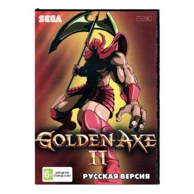 Golden Axe 2 (Sega) 1