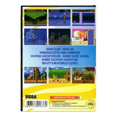 Сборник для девочек 7 в 1 (Sega) задняя сторона