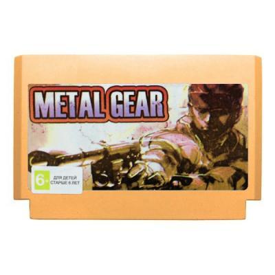 Metal Gear (Dendy) картридж