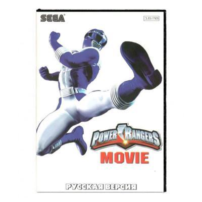 Mighty Morphin Power Rangers: The Movie (SEGA)
