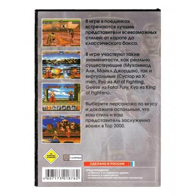 Mortal kombat 8 (Sega) задняя сторона картриджа