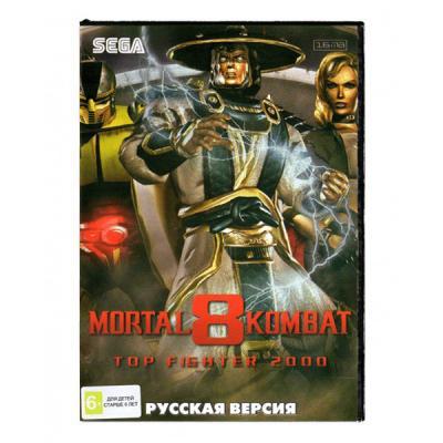 Mortal kombat 8 (Sega) лицевая сторона картриджа