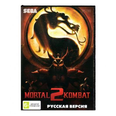 Mortal Kombat 2 (Sega) 1