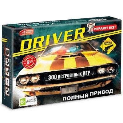 8 бит Driver + пистолет + 300 игр