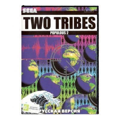 Populous 2: Two Tribes (SEGA)